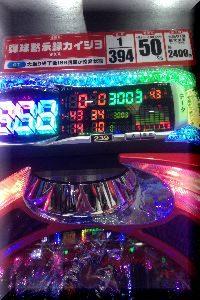 ギャンブル依存症 克服 パチンコ屋 スロット屋が儲かる仕組み
