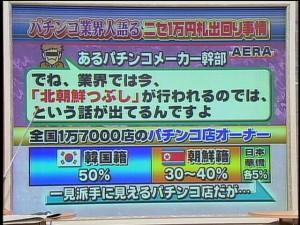日本からパチンコが消える!? 衰退の一途を辿るパチンコ業界の「悲しい現実」と、目減りする店舗数