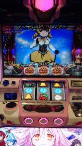 SLOT魔法少女まどか☆マギカ2 激アツ