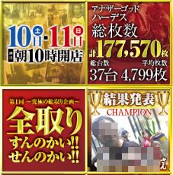 news_1481847354_142011