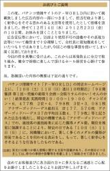 news_1481847354_7901.jpg