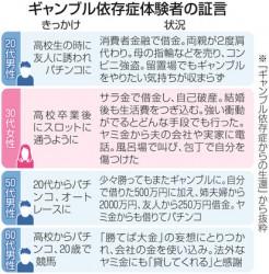 newsplus_1481457955_101.jpg